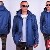 Новинка!!Мужская куртка .Размеры: 44- 50