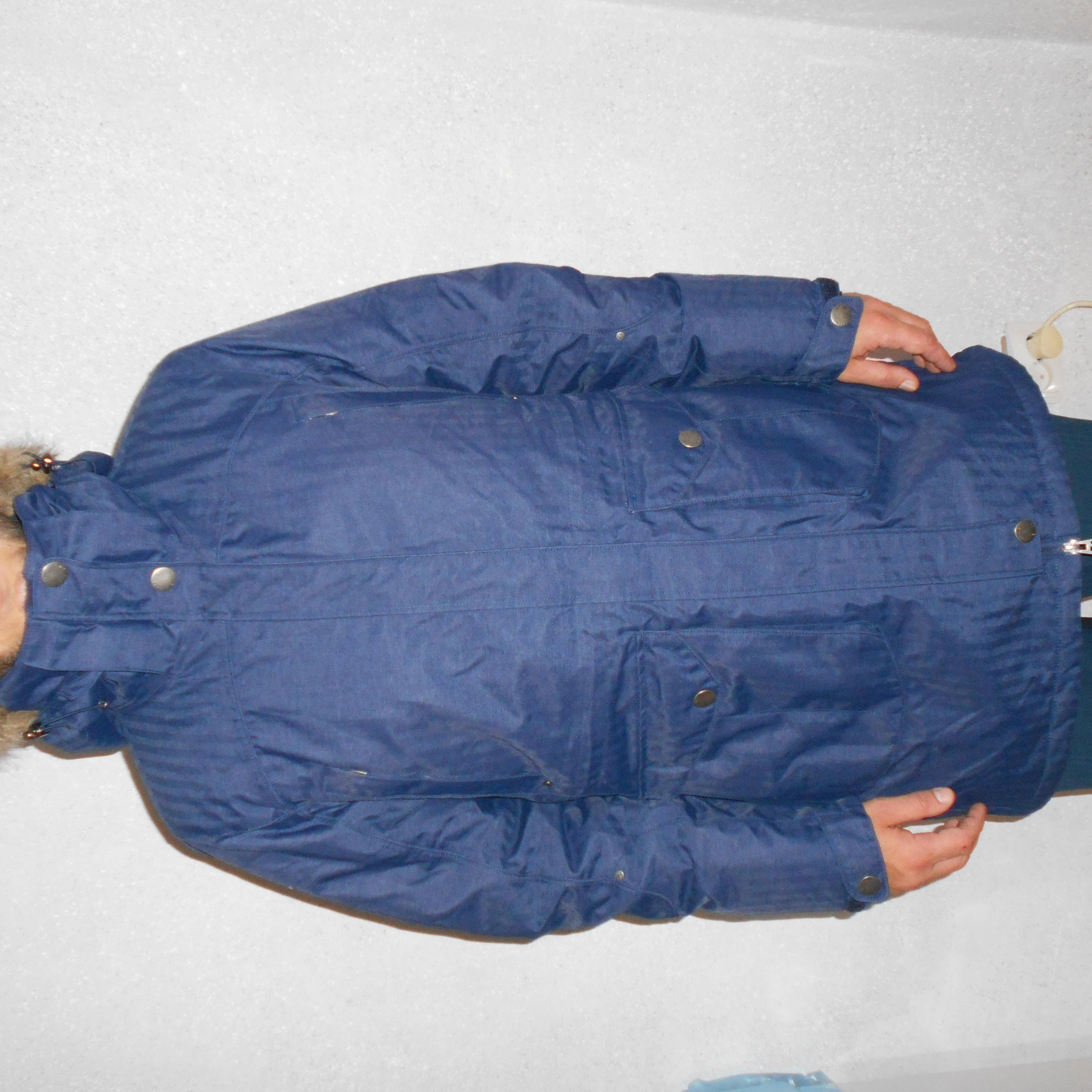 Куртка Парка Мужская Новая  М с Германии
