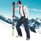 Превосходные мужские лыжные брюки Softshell от тсм Tchibo размер XL евро