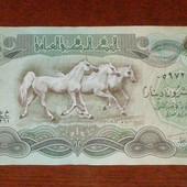 25 динар Ирак, 1982 год - правление Хуссейна