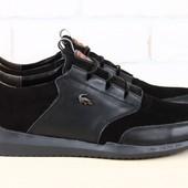 Туфли спортивные натуральная кожа замша В72304