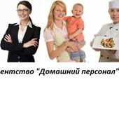Няня-друг для вашего малыша,опыт работы в семье