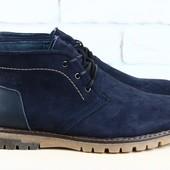 Ботинки Tommy Hilfiger, р. 40-45, натур. нубук на овчине, код nvk-2315-1