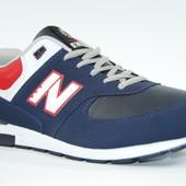 Мужские синие кроссовки New Balance 83-3