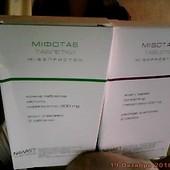 Мифепристон мизотаб мизопростол набор для прерывания беременности до 49 недель