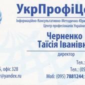 Навчання (підвищення кваліф.) членів тендерного комітету у сфері держ. закупівель