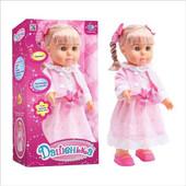 Интерактивная кукла Дашенька М 0588