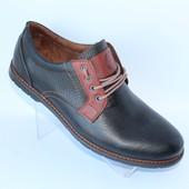 Мужские кожаные туфли 3 цвета