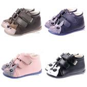 Кожаные Ботинки Mrugala 18-25 Размеры 4 цвета