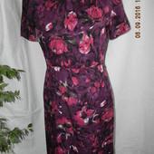 Платье классическое по фигуре с принтом