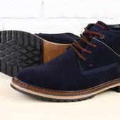 Ботинки мужские замшевые, зимние со шнурками