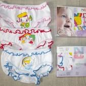 Трусы под памперс для детей, младенцев