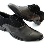 43 р Мужские классические стильные туфли (Т-37)