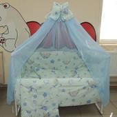 Bonna 9 в 1 Детское постельное белье в кроватку Тэдди в гамаке