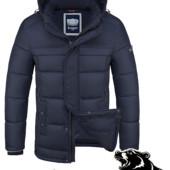 Куртка подростковая зимняя растущий рукав
