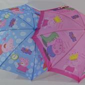 Детские зонты трость Свинка Пеппа Peppa Pig