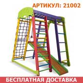 Дитячий спортивний куточок, ігровий комплекс, гірка. Детский спортивный уголок, игровой комплекс, го