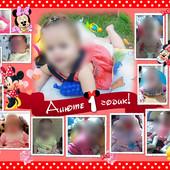 Плакат на детский день рожденья Минни Маус (красный с белым)