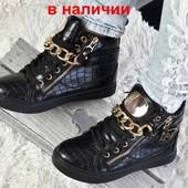 Ботинки с декором 38 р новые