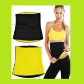 ХотШейперс™Hot belt  Пояс для похудения