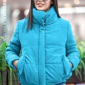 Модные разноцветные курточки на девушку