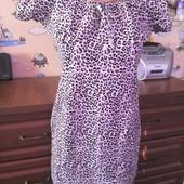 Oodji новое платье-туника в леопардовый принт 44-46р