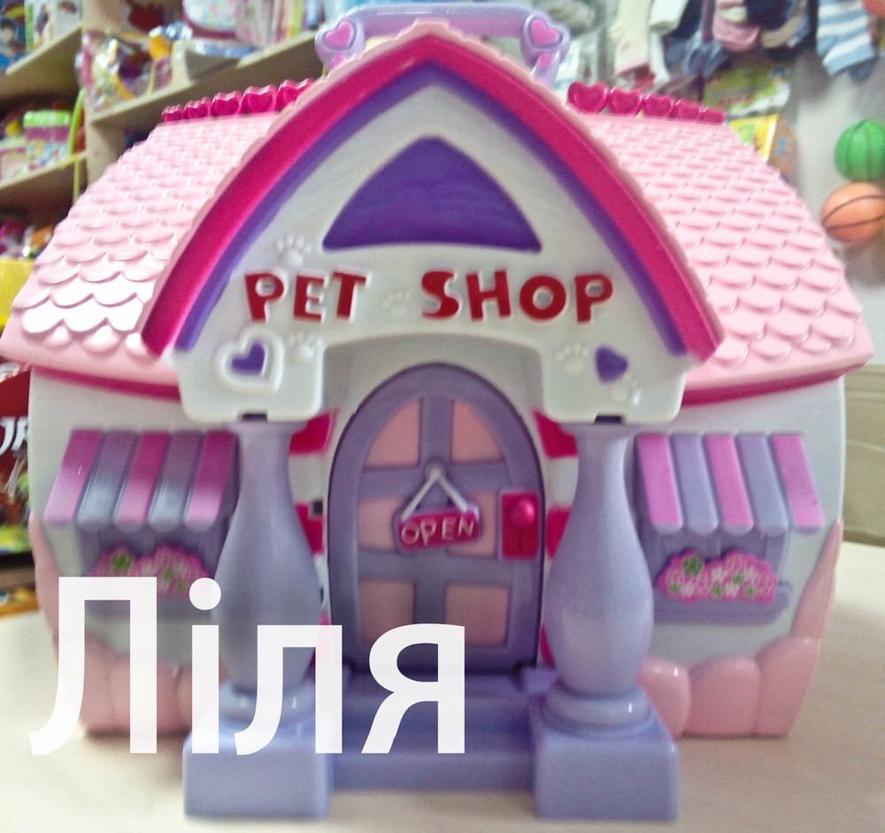 Домик для кукол 5588a pet shop фото №1