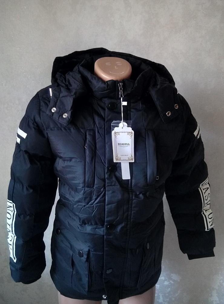 Куртка для мальчика!еврозима! segual! фото №5