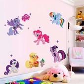 Интерьерная виниловая наклейка My Little Pony Май литл пони в детскую