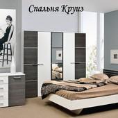 Спальные гарнитуры, комплекты