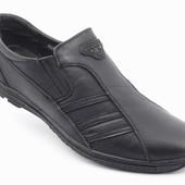 Мужские туфли 42, 45р   м-202