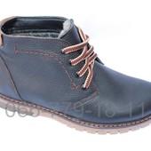 Кожаные мужские зимние ботинки с мехом