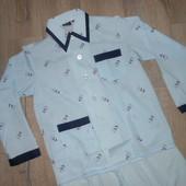 Мужская голубая пижама Nizza,Германия Хлопок М/46