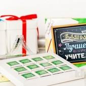 Шоколад для учителя.Подарочные наборы ко дню учителя