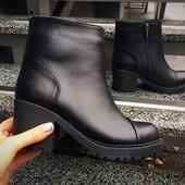 Стильные ботиночки Натуралки