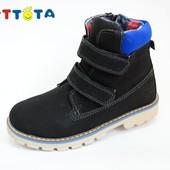 Распродажа кожаные ботиночки 23 р на 14 см