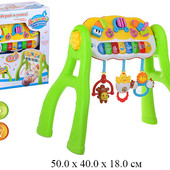 Детский игровой развивающий центр  Первые шаги Play Smart 7195