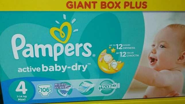 Памперсы Pampers Актив Беби Драй, размер 4, 106 шт. фото №1