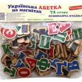 Магнитные буквы украинского алфавита, Komarovtoys Артикул: Д704