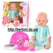 Пупс Baby Born BB 8001 D (9 функций: пьет, писает, текут слезы)
