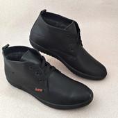 Зимние ботинки Braxton кожа
