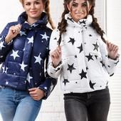 Куртка Звезды