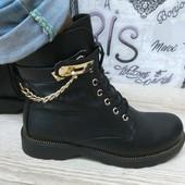 """""""ботинки демисезонные с цепью черные"""