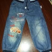 Продам джинсы на мальчишку