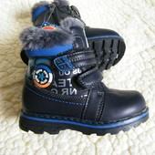 Зимние ботинки на меху  22-25р в Наличии