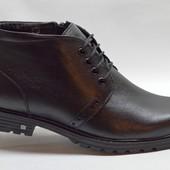 Ботинки Мида 14004