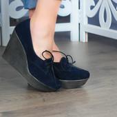 Замшевые туфли Ингрид П на высокой платформе в наличии