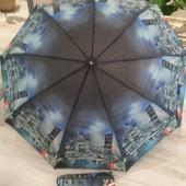 Зонты полуавтомат
