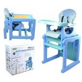 Стульчик-трансформер Bt-Hc-0020 Gracia,Baby Tilly(синий)