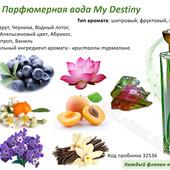 Парфюмерная вода My Destiny. орифлейм